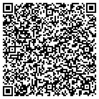 QR-код с контактной информацией организации ФЛ-П Пашков