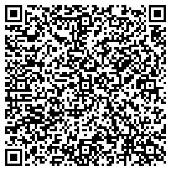 QR-код с контактной информацией организации ЧП Гермес