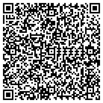 QR-код с контактной информацией организации ТДком, ООО