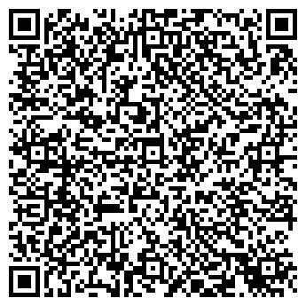 QR-код с контактной информацией организации АлБоВилс, ЧУП