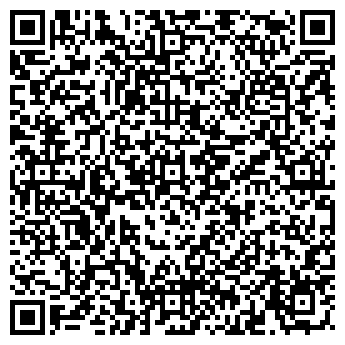 QR-код с контактной информацией организации ПМК 32, ОАО