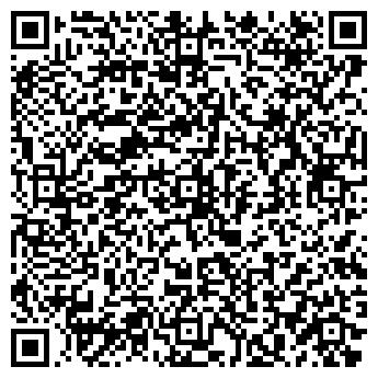 QR-код с контактной информацией организации Бударко, ООО