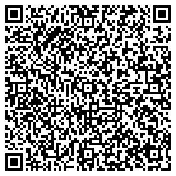 QR-код с контактной информацией организации Анюта, УП