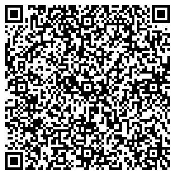 QR-код с контактной информацией организации Эмаком, ЗАО