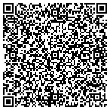 QR-код с контактной информацией организации Бирстрейд, ООО