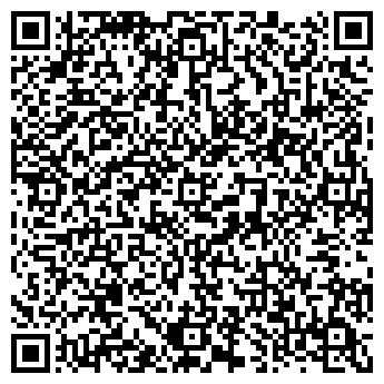 QR-код с контактной информацией организации Ермаченко П. А., ИП