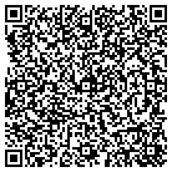 QR-код с контактной информацией организации Кузура В. С., ИП