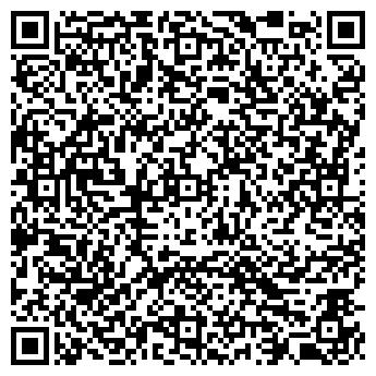 QR-код с контактной информацией организации ВитанАлюм, ООО