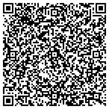 QR-код с контактной информацией организации Монтажстройкомплект, ООО
