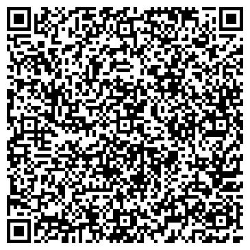 QR-код с контактной информацией организации Бэст Техно Компани, ООО