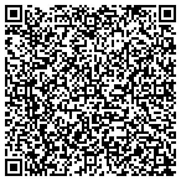 QR-код с контактной информацией организации Кричевцементношифер, ПРУП