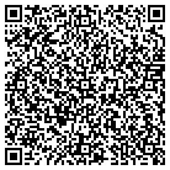 QR-код с контактной информацией организации Хорос-Центр, ЧП