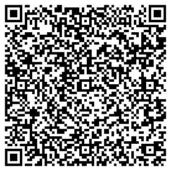 QR-код с контактной информацией организации Лей Ран, ООО