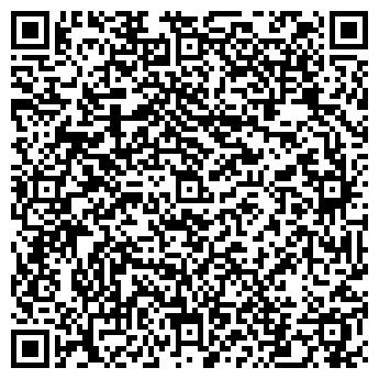 QR-код с контактной информацией организации Скайлайт, компания