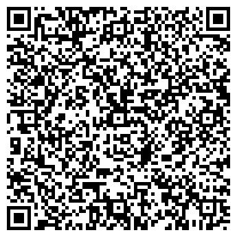 QR-код с контактной информацией организации Бигторг, ООО