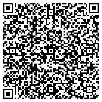 QR-код с контактной информацией организации Интеррол, ООО