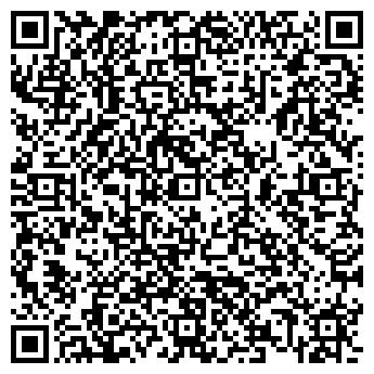 QR-код с контактной информацией организации Стиль-Декор, ООО