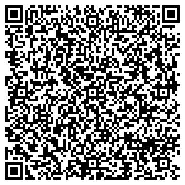 QR-код с контактной информацией организации Рекоста Строй, ООО