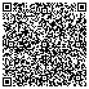 QR-код с контактной информацией организации МЕД-ФАРМ ТОО