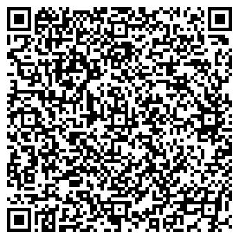 QR-код с контактной информацией организации ВитаГарден, ООО