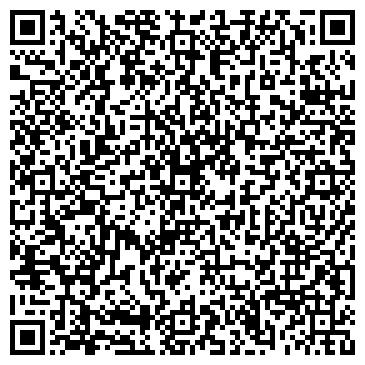 """QR-код с контактной информацией организации ТОО """"КазМегаТранс"""""""