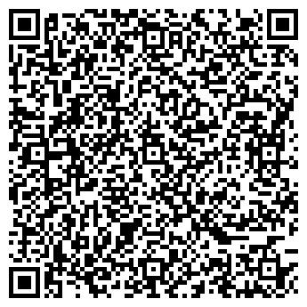 QR-код с контактной информацией организации Торговая фирма