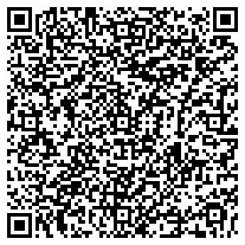 QR-код с контактной информацией организации ИСТРА-НЕДВИЖИМОСТЬ