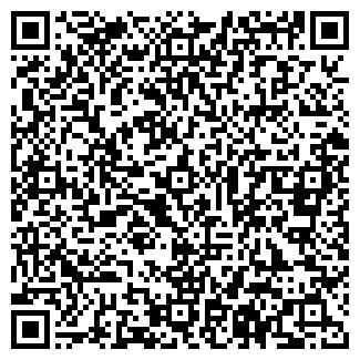 QR-код с контактной информацией организации АрхиКарниз