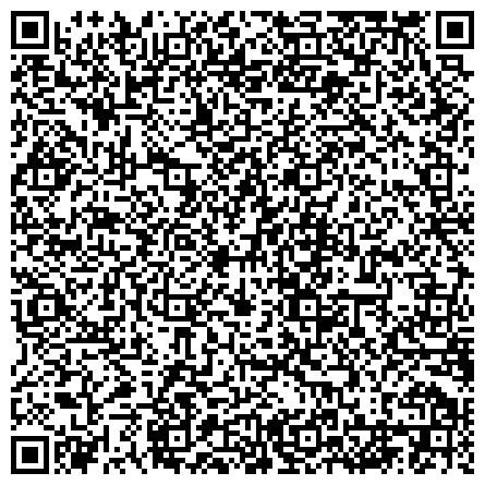 """QR-код с контактной информацией организации Общество с ограниченной ответственностью ООО фирма """"Пирамида"""" официальный представитель ПАО """"Строительные материалы и строительство"""""""
