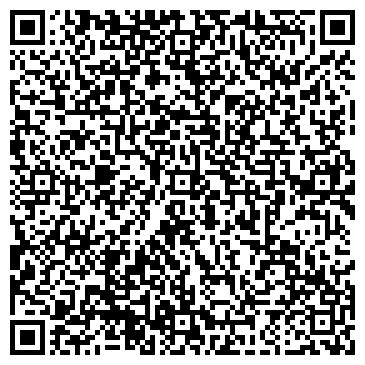 """QR-код с контактной информацией организации Торговый дом """"Тайга"""""""