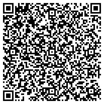 QR-код с контактной информацией организации ООО «Виртуоз»