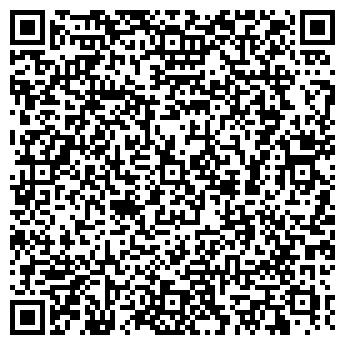 """QR-код с контактной информацией организации Общество с ограниченной ответственностью ООО """"ТВК Лемакс"""""""