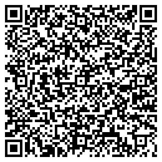 QR-код с контактной информацией организации СЛУЖБА РИЭЛТОРОВ