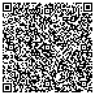 """QR-код с контактной информацией организации ООО """"Регионстройснаб"""""""