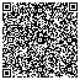 QR-код с контактной информацией организации САЛТИКО
