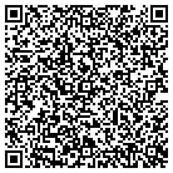 """QR-код с контактной информацией организации ФОП """"Трифонов Ю.А."""""""
