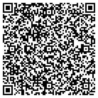 QR-код с контактной информацией организации Общество с ограниченной ответственностью Анортозит