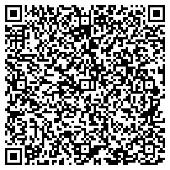 QR-код с контактной информацией организации ПП Кравченко