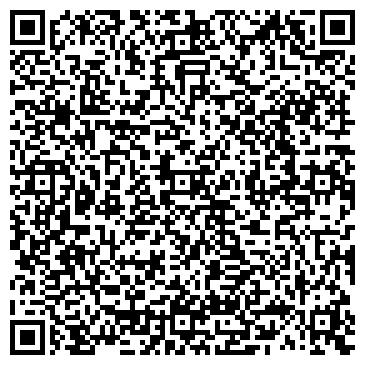 QR-код с контактной информацией организации ФЛП Малахова О.П.