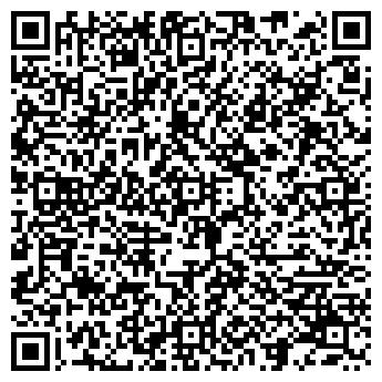 """QR-код с контактной информацией организации ЧП """"Богила"""""""
