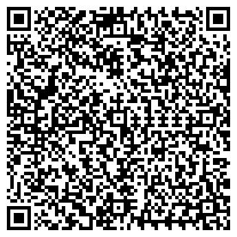 QR-код с контактной информацией организации УПП № 48
