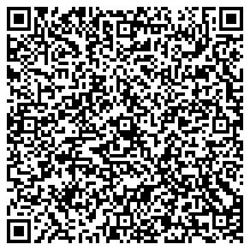 QR-код с контактной информацией организации Кровля-Люкс