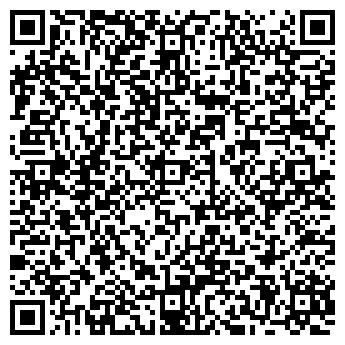 QR-код с контактной информацией организации Общество с ограниченной ответственностью ООО «СЕГА-СТРОЙ»