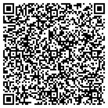 QR-код с контактной информацией организации ООО «TЕГОЛА»