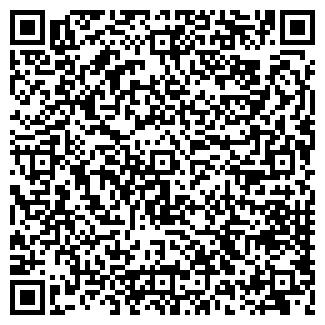 QR-код с контактной информацией организации УПП № 44