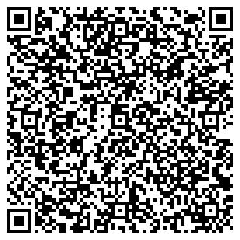QR-код с контактной информацией организации КАЗАНТИП