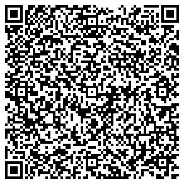 """QR-код с контактной информацией организации Общество с ограниченной ответственностью ООО """"Таурис"""""""