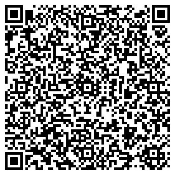 QR-код с контактной информацией организации Интернет-магазин sqm