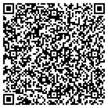 QR-код с контактной информацией организации УПП № 45
