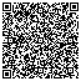 QR-код с контактной информацией организации ООО НВН